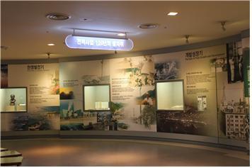 전기박물관8