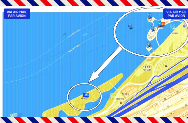 반포 서래섬까지 가는 길 1