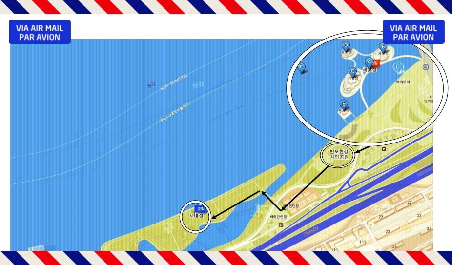 반포 서래섬까지 가는 길 2