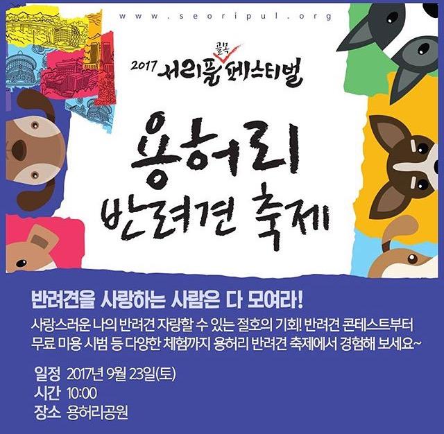 KakaoTalk_20170924_101904235