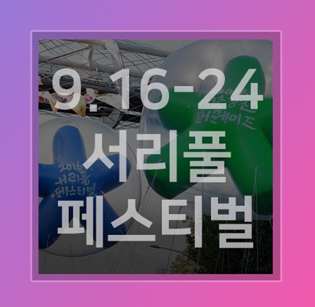 KakaoTalk_20170924_101904546