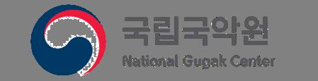 국립국악원