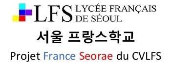 logo-lfs-soerae