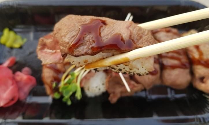 소고기 초밥